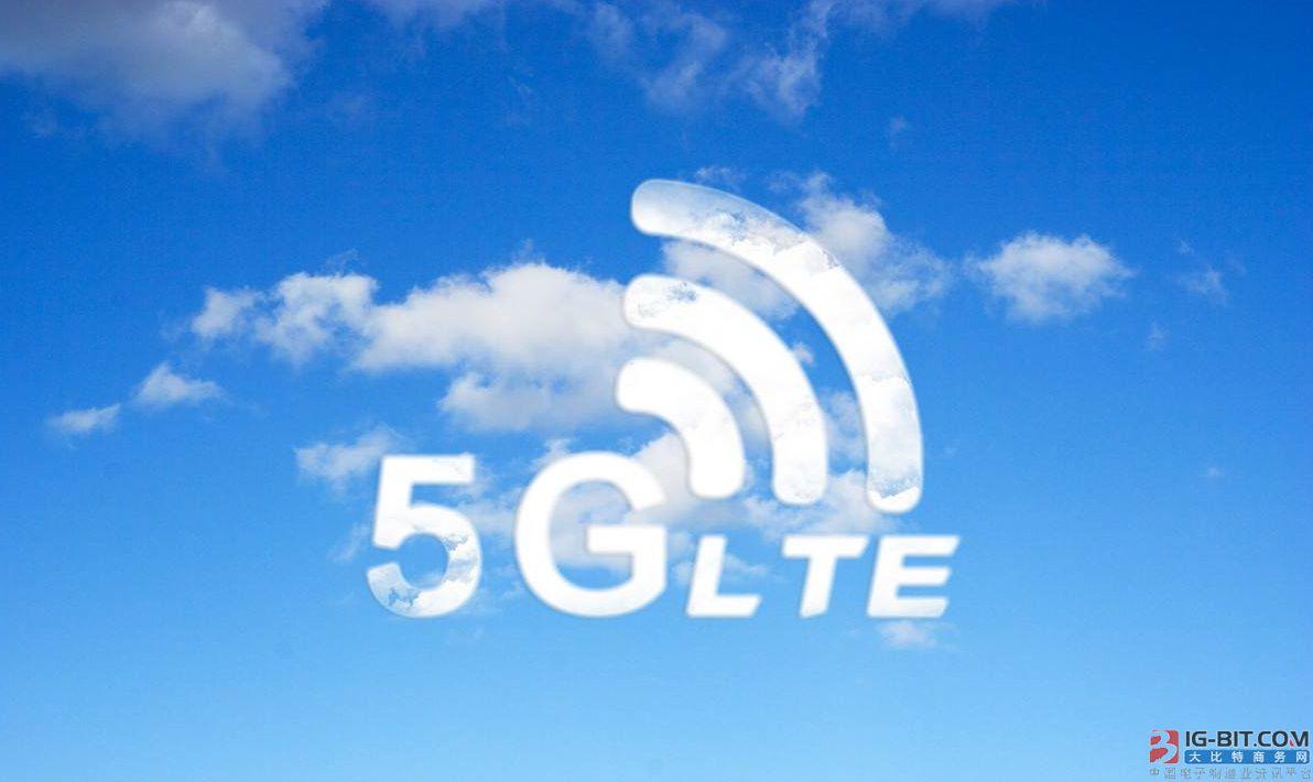 中兴与中国电信完成首个5G端到端全业务通讯