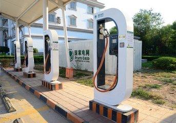 首批30个新能源汽车充电桩全部建成投运