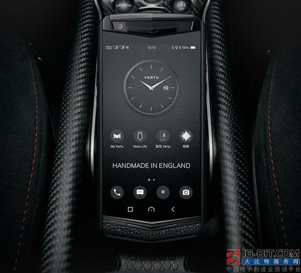 VERTU ASTER P哥特系列商务手机发布