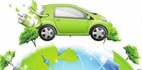 新能源汽车&充电设施最新政策分析