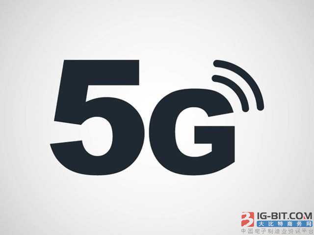 5G投资陡增 电信联通合并有现实压力