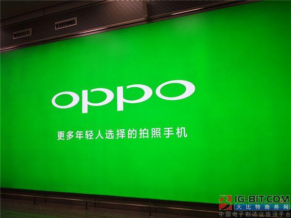 外媒称OPPO即将登陆英国市场:主打高/中端两条产品线
