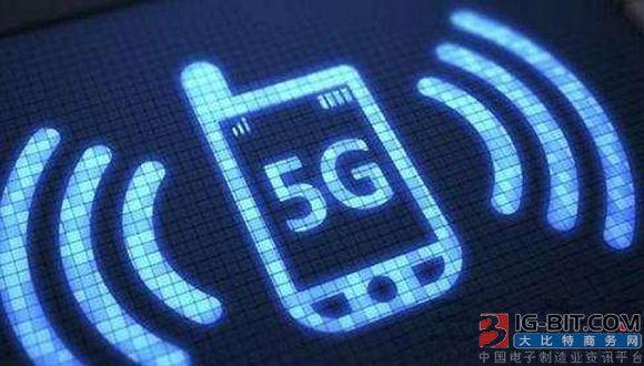 伪5G手机盛行,到底谁在撒谎?
