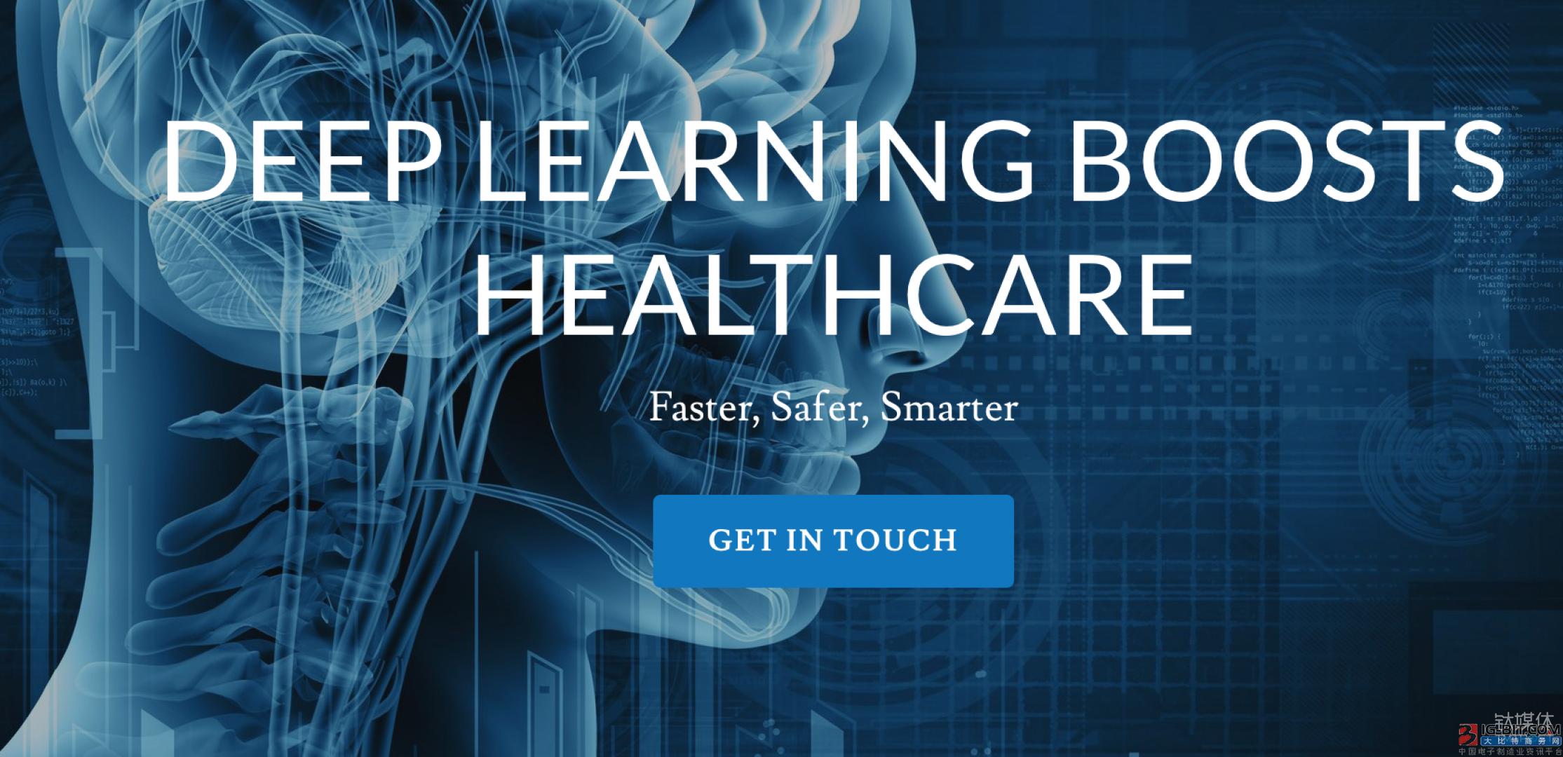 Facebook刚宣布要做的加速医学成像技术,这家公司已经把TA商业化了