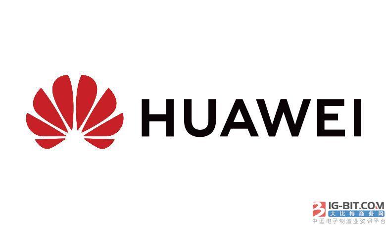 报告:华为中兴引领拉美国家通讯市场