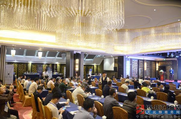 助力智能化升级 广州LED汽车照明与智能路灯会议如期举办