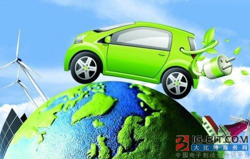 多家汽车企业加快新能源汽车布局