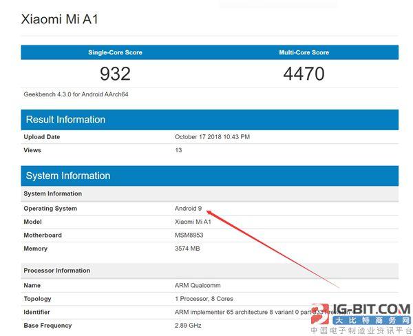 小米A1现身GeekBench:运行Android 9.0