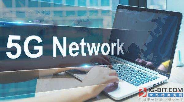日媒:为抗衡中国厂商 三星将和NEC合作研发5G基站
