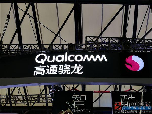 小米、闻泰等将首批发布骁龙X50基带5G手机