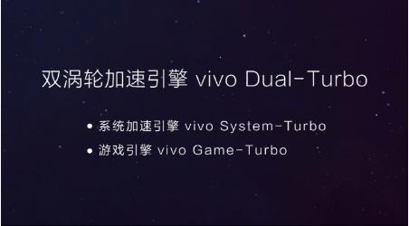 """智能手机跑车化:捣鼓""""Turbo""""技术是不是不务正业"""