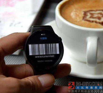 智能穿戴+移动支付=未来零钱包