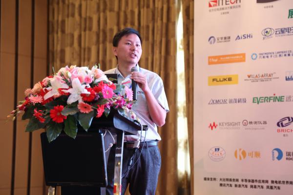 艾德克斯技術工程師陳文兵:汽車及動力電池的測試解決方案