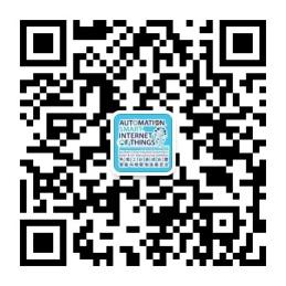 「2018华南工业智造展览会」观众预登记现已开放!