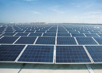 Yuanjing solar energy