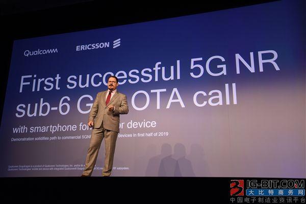 高通5G同时取得三大突破 一个比一个小