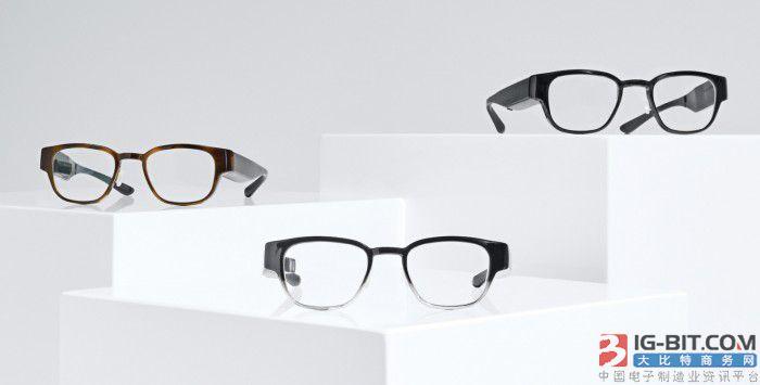 North Focals智能眼镜问世