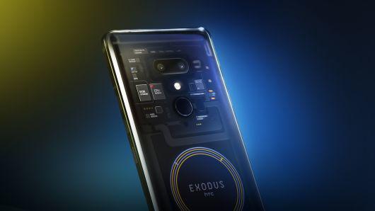 HTC发了一款区块链手机 想买只能用数字货币