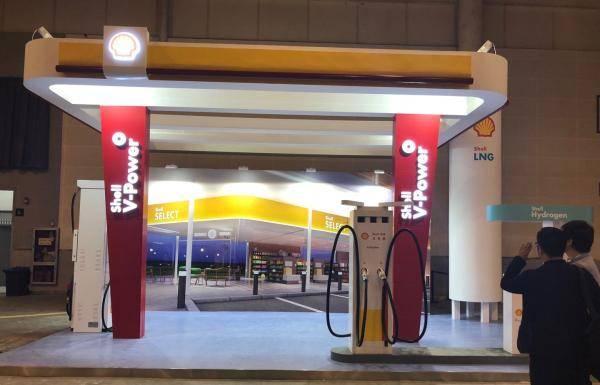 壳牌加油站将推广充电桩,并将在华探索加氢站和生物质燃料