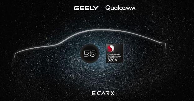 吉利与高通合作研发5G NR技术 GKUI提升车型性能及用户体验