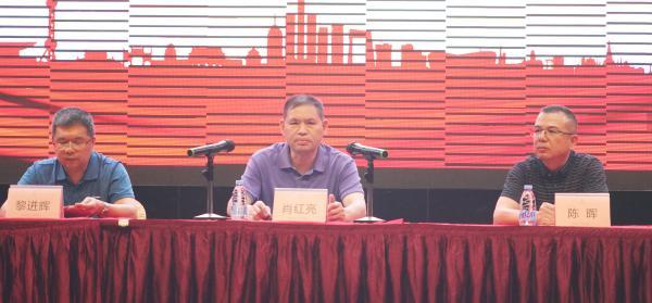 广裕集团联手广东省电子变压器电感器行业协会开展磁件生产管理培训