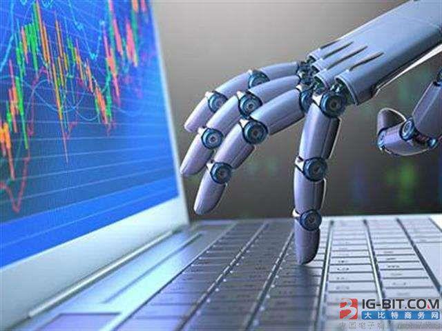 地平线推边缘AI计算平台,新融资金额在5-10亿美元