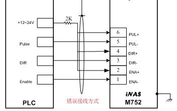 雷赛步进电机M542的接线图详解