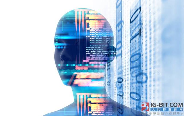 特斯联宣布完成B-1轮12亿人民币融资 再创人工智能物联网领域融资纪录