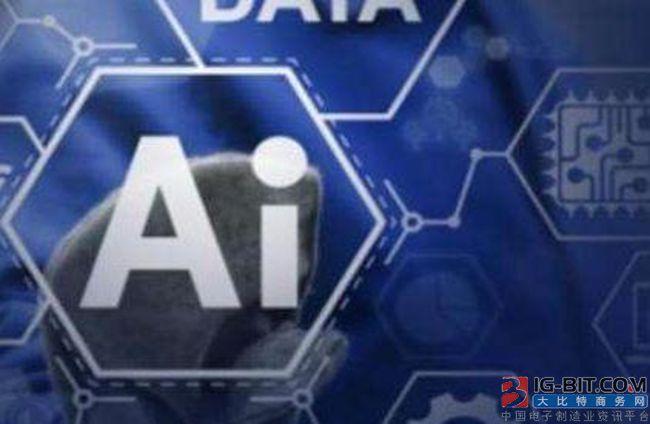 科大讯飞将推出第一张智能化有声报纸