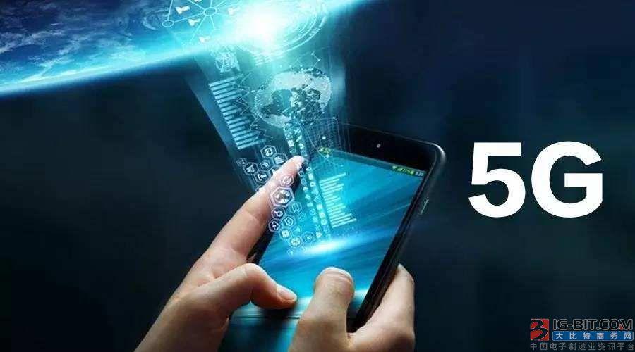 苹果拟在2020年发布5G手机,英特尔将成独家基带芯片供应商