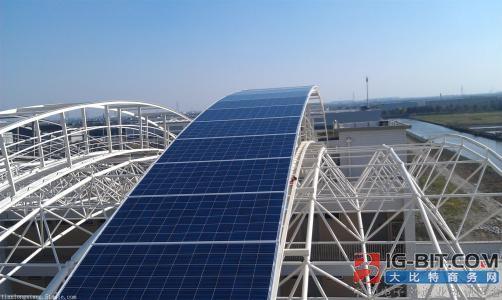 国内首座CIGS建筑光伏一体化项目投用发电