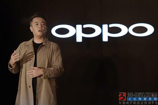 OPPO:全球搭载VOOC闪充的手机设备突破1亿台