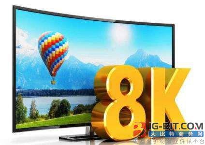 8K系列电视