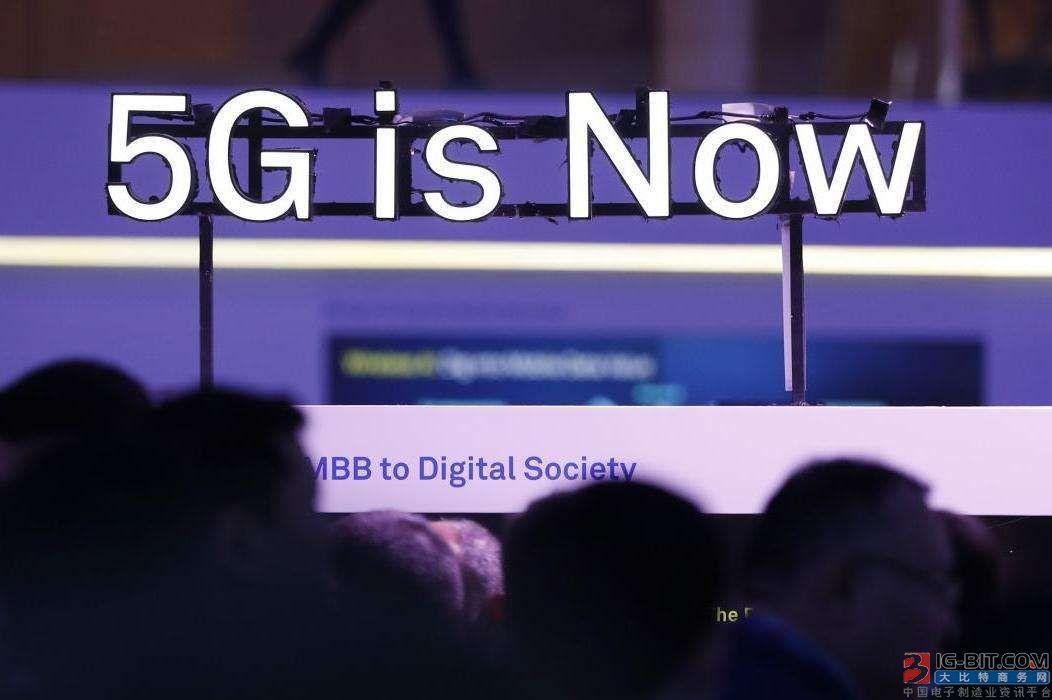 高通CEO:多项5G试验已获得成功 推动明年商用成现实