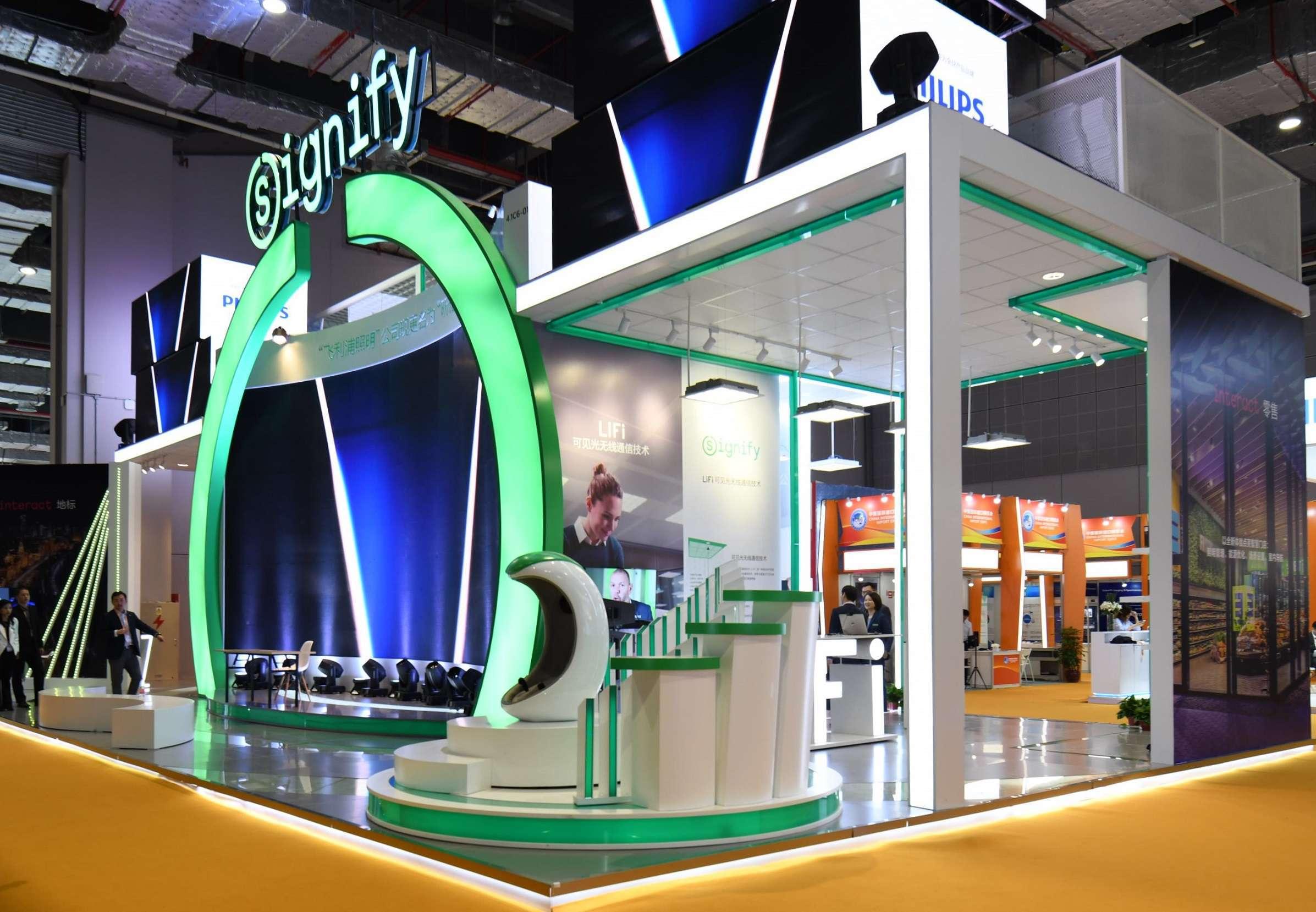 昕诺飞参加首届中国国际进口博览会 可见光无线通信技术(LiFi)亮相