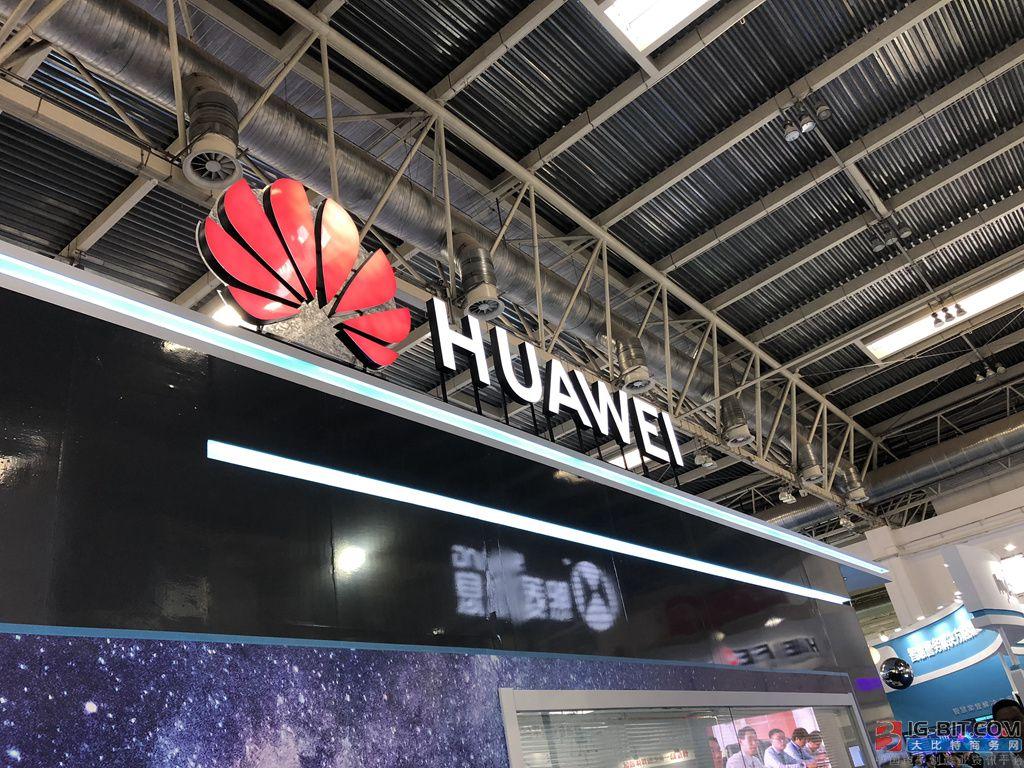 华为表示将不参与新西兰市场5G核心网竞标
