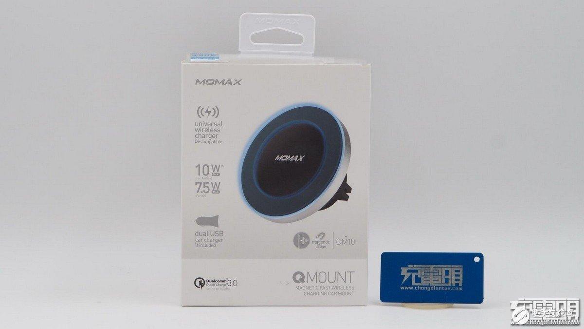 MOMAX摩米士Q.Mount2磁吸无线充电车载支架评测 产品质量性能可靠