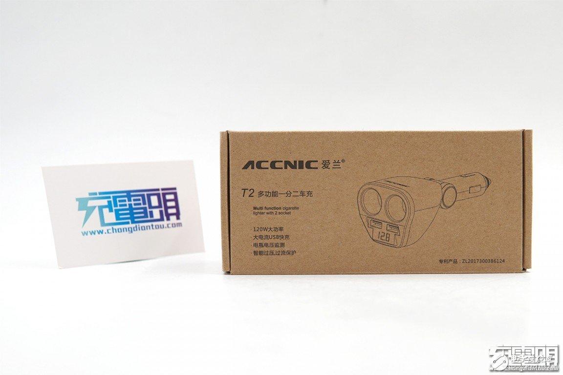 ACCNIC爱兰T2车载充电器拆解 结构比较复杂