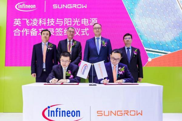 进博会上,阳光电源与英飞凌签署战略合作协议