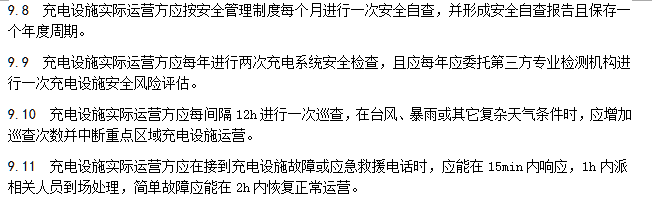 【聚焦】深圳正拟定路边充电桩标准