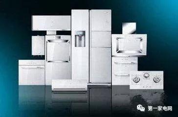 品质生活引领消费升级 家电产品加速向高端转型
