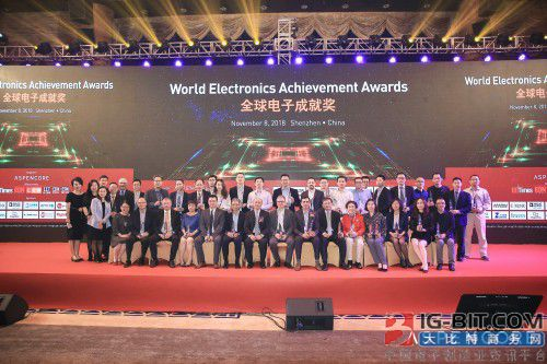 ASPENCORE全球双峰会揭幕 全球CEO峰会及全球电子成就奖颁奖典礼今天盛大举行