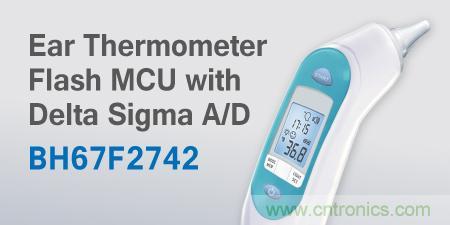 HOLTEK推出BH67F2742红外线测温MCU