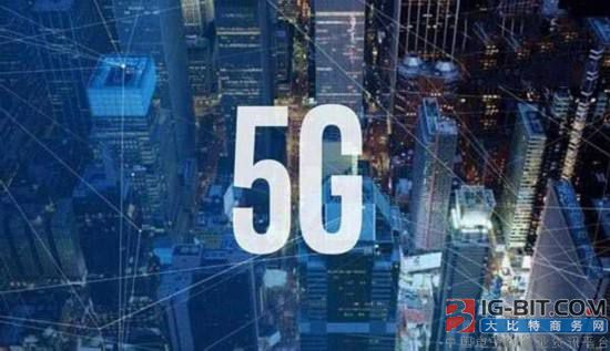 台工研院IEK盘点未来10大技术 预估6G网络在2025年后全面建置