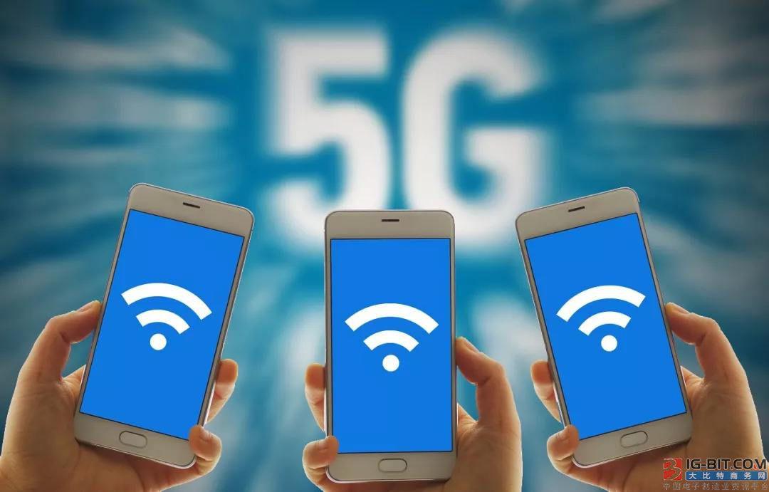 5G设备首次进入采购目录,龙头迎来广阔空间