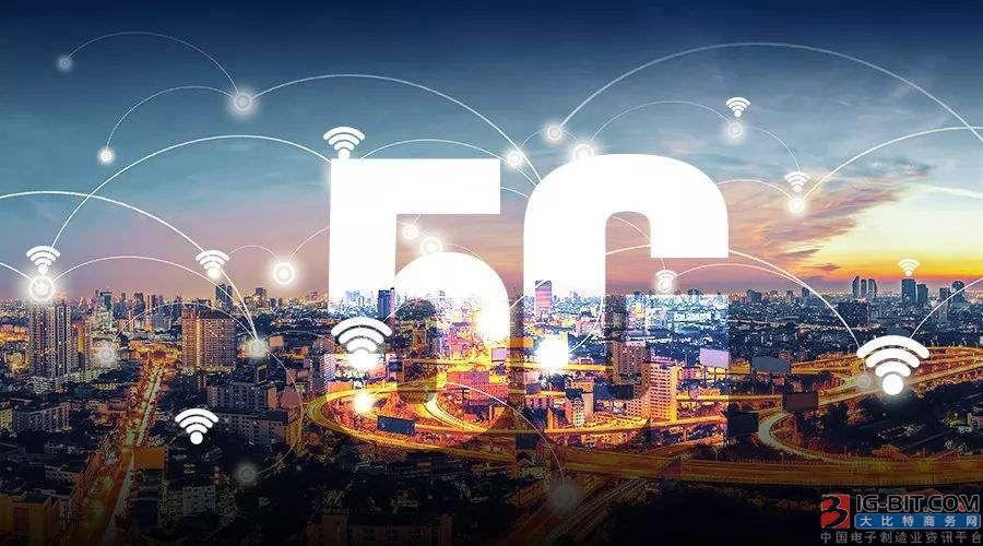 土耳其运营商携三星进行首次现场5G展示