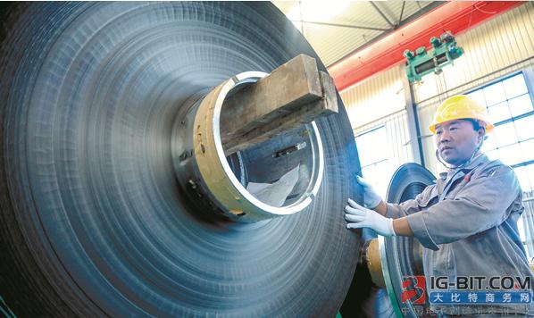 洛阳中赫非晶科技:新型节能材料量产 助力新能源产业发展