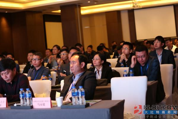 2018上海新能源汽车连接器会议成功举办