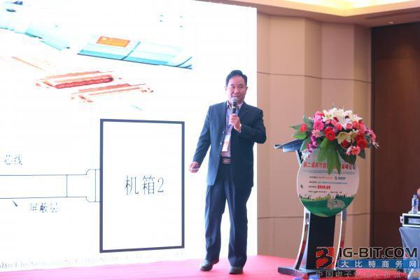深圳兰博滤波科技首席EMC专家马永健