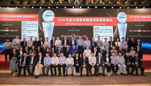 ASPENCORE全球双峰会完满落幕,卓越元器件分销商榜单揭晓!